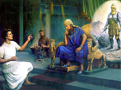 Daniel interprétant le songe du roi Nabucodonosor