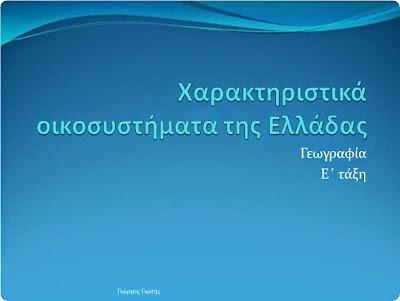 http://cnode4.slideboom.com/presentations/490946/presentation.swf?slideboom_skin=1