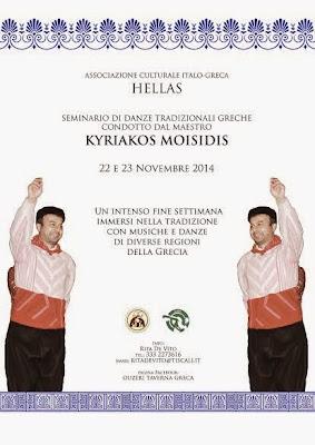 Associazione Italo-Greca Hellas
