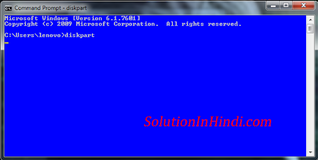 screenshot of cmd command prompt - www.solutioninhindi.com