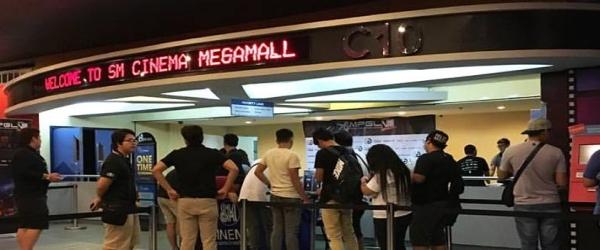SM Megamall Cinema