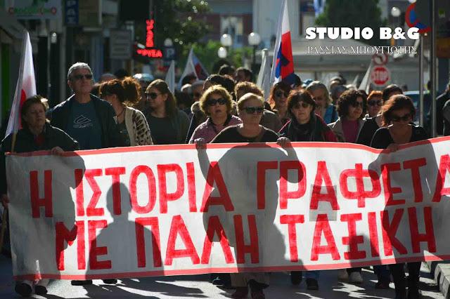 ΠΑΜΕ Αργολίδας: Η κυβέρνηση χτυπά το δικαίωμα στην απεργία - Απέσυρε για να ξαναφέρει αργότερα τη σχετική ρύθμιση