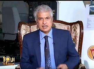 برنامج العاشرة مساء حلقة الأحد 24-12-2017 لـ وائل الإبراشى