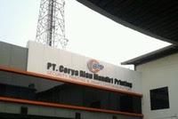Lowongan Kerja Pekanbaru : PT. Cerya Riau Mandiri Printing Februari 2017