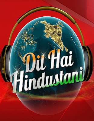 Dil Hai Hindustani 4 August 2018 Dull Show Download
