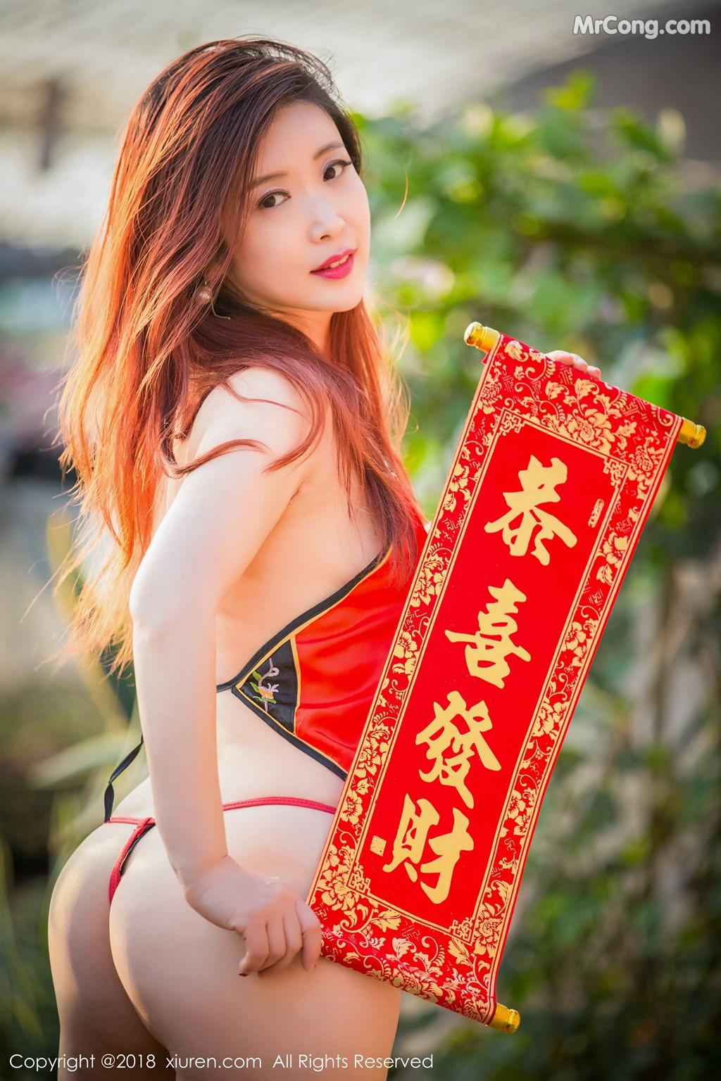 Image XIUREN-No.887-Xi-Xi-Bai-Tu-MrCong.com-010 in post XIUREN No.887: Người mẫu Xi Xi Bai Tu (西希白兔) (44 ảnh)