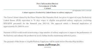 bonus-approved-for-railways