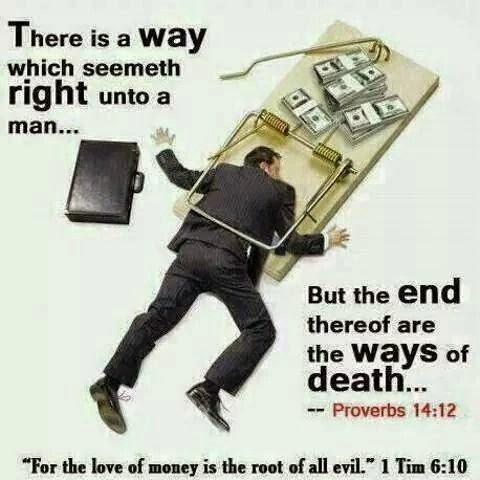 ловушка материализма