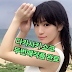 다카사키 쇼코 (SHoko Dakasaki) 2번째작품 완료!