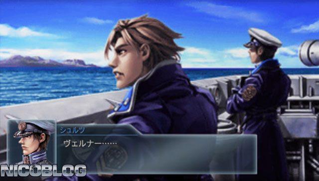 Warship Gunner 2 Portable JPN PSP ISO Gameplay 1