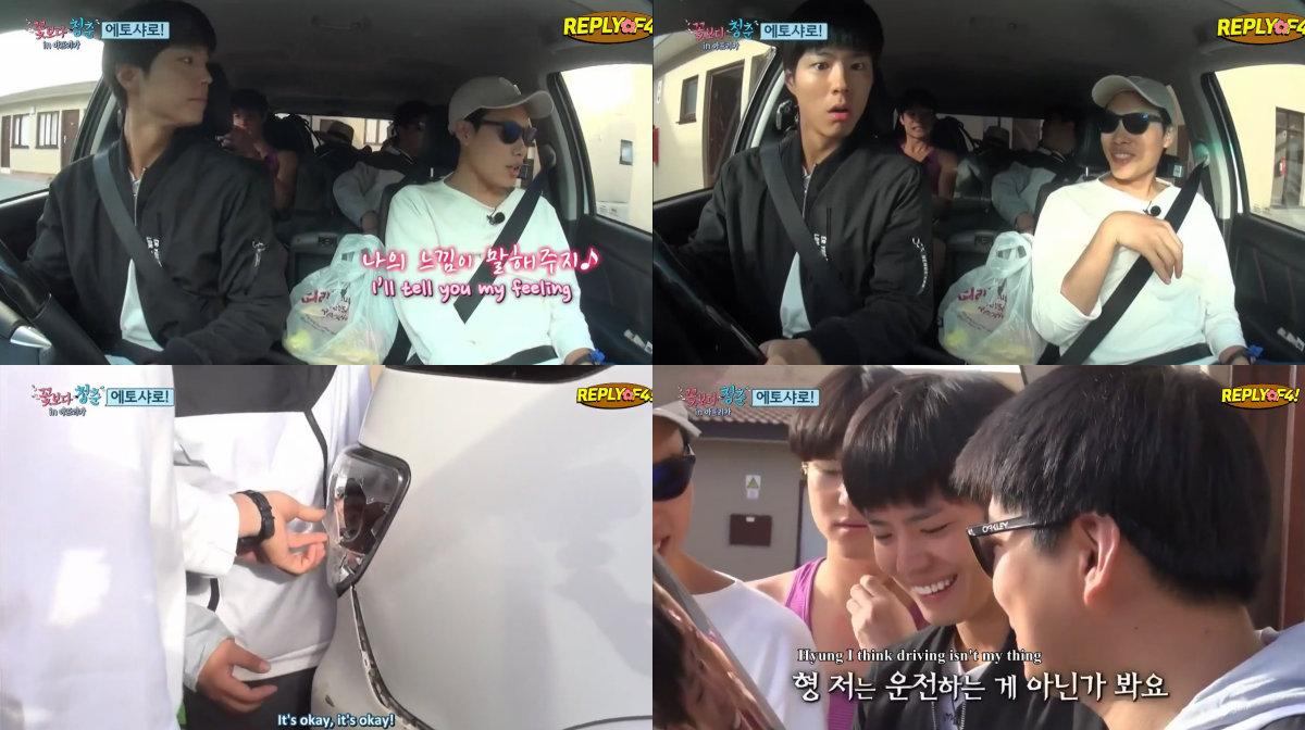 Park Bo Gum Car Accident