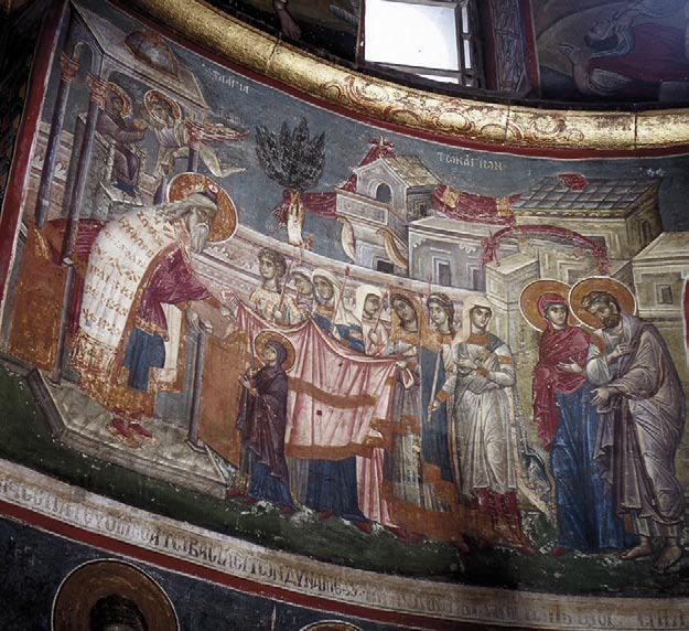 Εορτολόγιο 2020 | 21 Νοεμβρίου σήμερα γιορτάζουμε τα Εισόδια της Θεοτόκου | Εορτολόγιο 2020 | Ορθοδοξία | orthodoxia.online | Εορτολόγιο 2020 | 21 Νοεμβρίου | Εορτολόγιο 2020 | Ορθοδοξία | orthodoxia.online