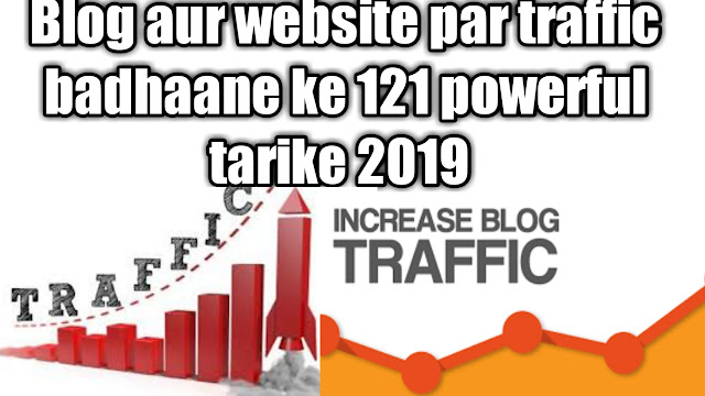 Blog aur Website par traffic badhaane ke 121 powerful tarike SEO 2019www.shoutmeloudonline.in