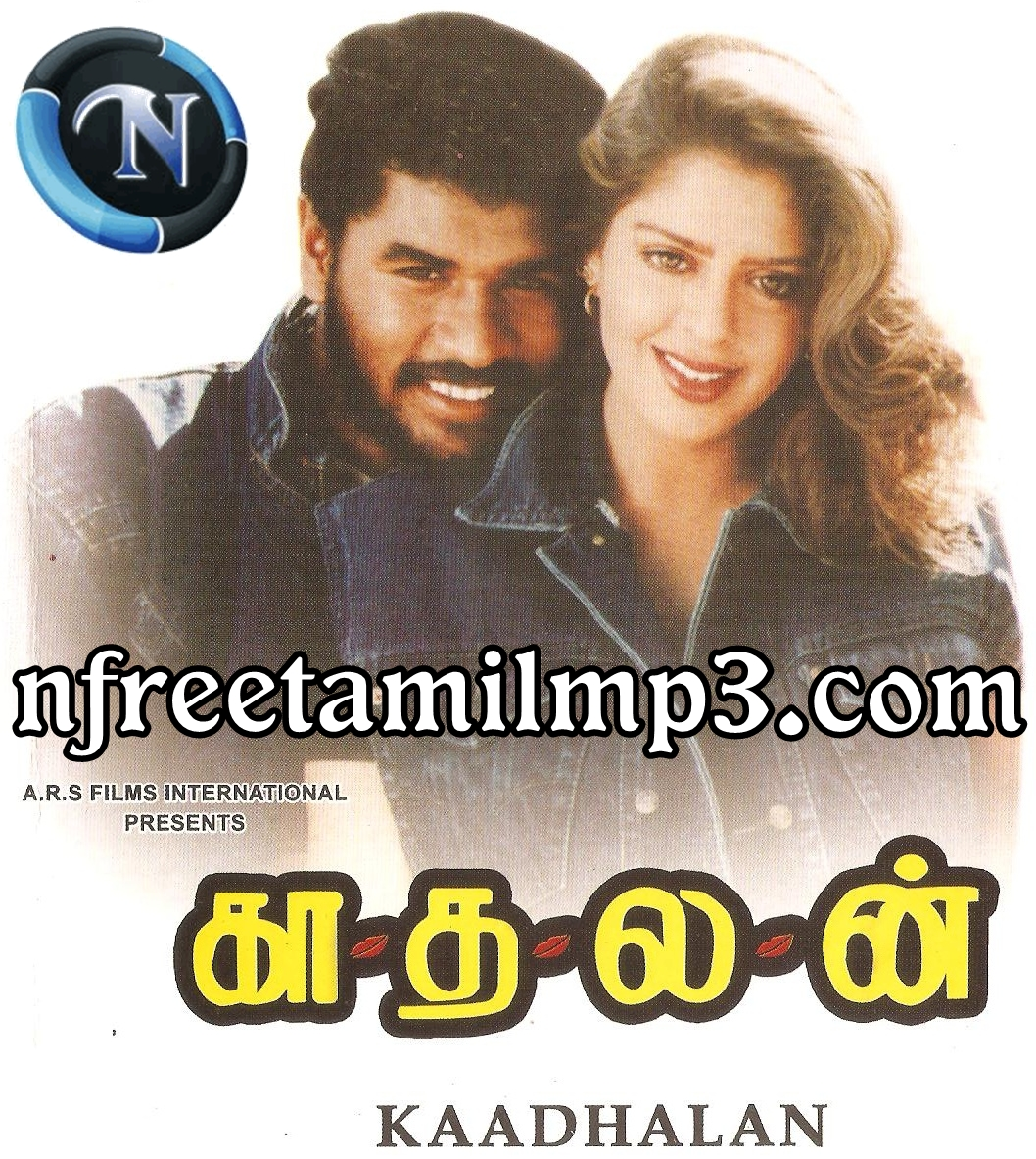 3 tamil movie background music free download