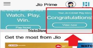 jio-app-paytm-offer
