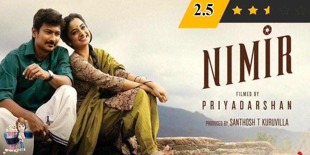 NImir movie review