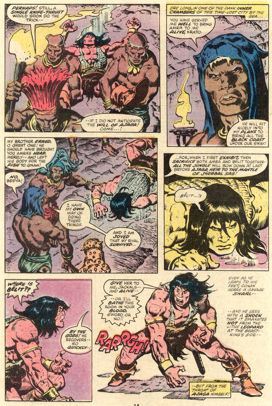 Conan the Barbarian (1970) Issue #96 #108 - English 9