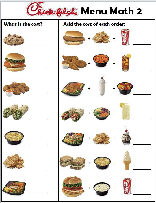 Fil A Menu Math Worksheets. Fil. Best Free Printable