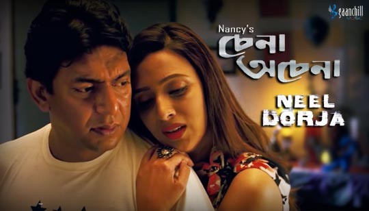 Chena Ochena by Nancy from Neel Dorja Drama cast is Bidya Sinha Mim and Chanchal Chowdhury