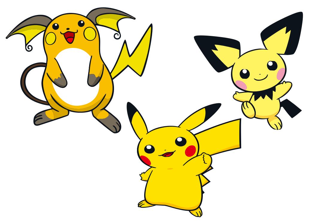 Dibujos Para Colorear Pikachu: Dibujos Para Colorear, Pintar , Imprimir.....: PIKACHU