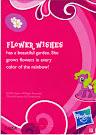 MLP Wave 1 Flower Wishes Blind Bag Card
