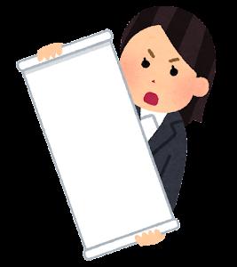 裁判の紙を持つ人のイラスト(女性・白紙)