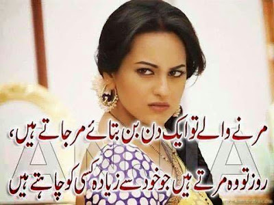 Urdu Romantic Poetry | Latest urdu poetry images | Urdu Poetry Wolrd,Urdu Poetry,Sad Poetry,Urdu Sad Poetry,Romantic poetry,Urdu Love Poetry,Poetry In Urdu,2 Lines Poetry,Iqbal Poetry,Famous Poetry,2 line Urdu poetry,Urdu Poetry,Poetry In Urdu,Urdu Poetry Images,Urdu Poetry sms,urdu poetry love,urdu poetry sad,urdu poetry download,sad poetry about life in urdu