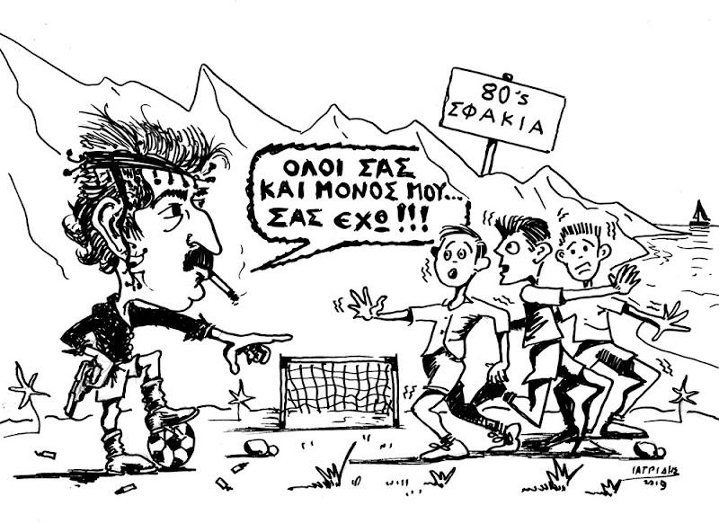 Σοκαριστικό: Τι έκανε ο Παύλος Πολάκης όταν ήταν παιδί