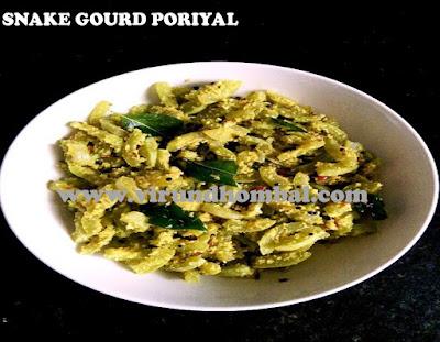 https://www.virundhombal.com/2017/05/snake-gourd-poriyal.html
