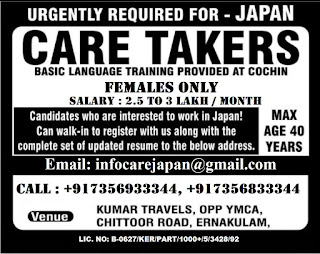 URGENTLY REQUIRED CARE GIVERS FOR JAPAN