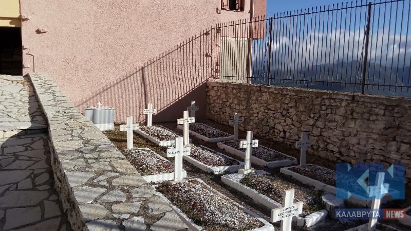 Μητροπολίτης Αμβρόσιος από Βλασία: «Όλοι λησμόνησαν. Εμείς τιμάμε τη θυσία και ευγνωμονούμε»