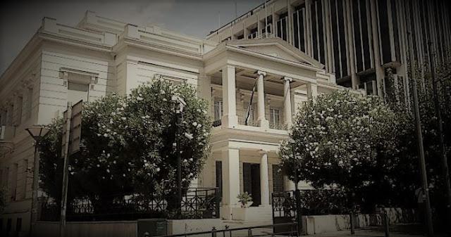 Τα επίχειρα της ελληνικής πολιτικής ελαφρότητας
