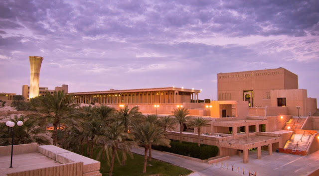 King Fahd University of Petroleum and Minerals (KFUPM) ranking 186 dunia versi QS Rankings