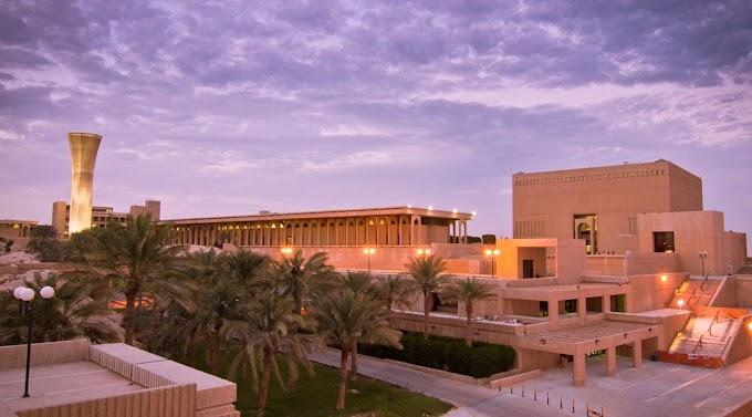 المنح الدراسية لبرامج الدراسات العليا بجامعة الملك فهد للبترول والمعادن 2018