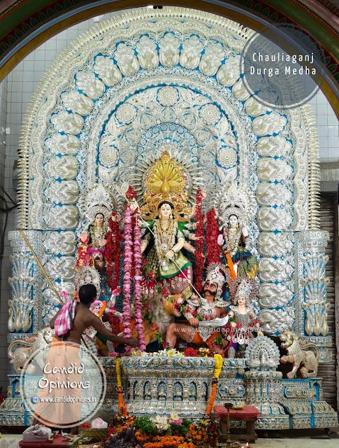 Durga Puja at Chauliaganj