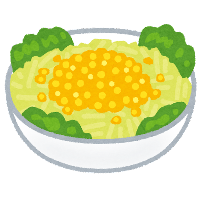 コーンサラダのイラスト