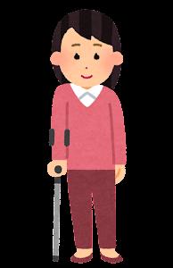 杖をつく人のイラスト(肘当て付き・女性)