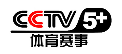 CCTV-5 VPN Chine gratuit