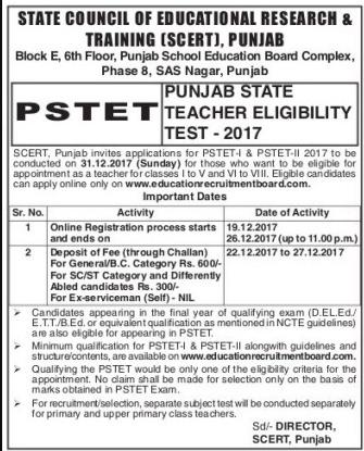 Punjab TET 2018