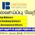 Vacancy In Union Bank   Post Of - Personal Banking Advisors / Senior Personal Banking Advisors / Senior Business Development Officers