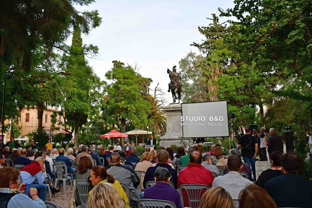 Με μεγάλη προσελευση η διαβούλευση στο Ναύπλιο για το πάρκο Κολοκοτρώνη (βίντεο)