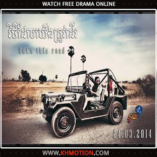 Loy9 TV Series III