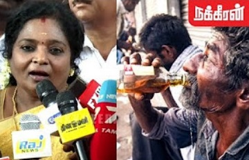 Increase more price for Alcohol | Tamilisai Soundararajan | Effects of Alcohol price