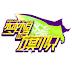 Lirik Lagu SNH48 - Xun Lu Zhe (寻路者) / Pathfinder
