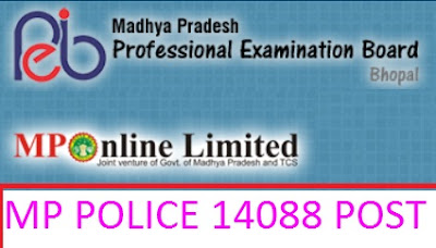 MP Police Admit card 2017 Mp ASI (Computer) Head Constable Admit card
