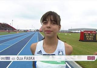 Περήφανη όλη η Λέσβος: 3η η Φιασκα και πανελλήνιο ρεκόρ στα 5.000 μ. βάδην των Ολυμπιακών Αγώνων Νέων στο Μπουένος Άιρες
