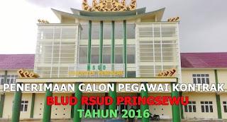 Pengumuman Penerimaan Calon Pegawai Kotrak BLUD RSUD Pringsewu Terbaru Juli 2016