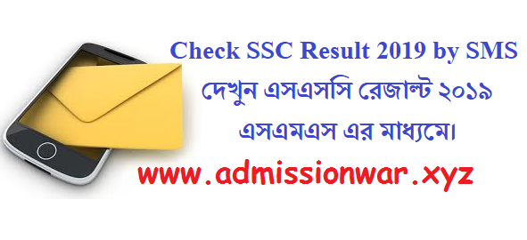 ssc result 2019 by sms, ssc reult 2019 check by sms, how to check ssc result 2019 by sms, ssc result 2019 by mobile sms, ssc vocational result 2019 by sms, dakhil result 2019 check by sms