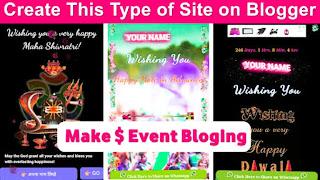 Event-blogging