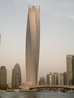 vista torre cayan